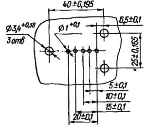 Разметка для крепления схемы РВЭ1А при установке на печатную плату