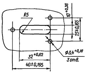 Разметка для крепления схемы РВЭ2А