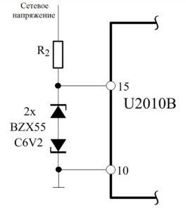 Рисунок 4. Подавление компенсации сетевого напряжения и автоматического повторного запуска