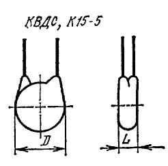Корпус конденсатора КВДС