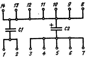 Конденсатор Б18-10