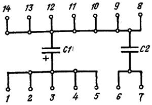 Конденсатор Б18-20