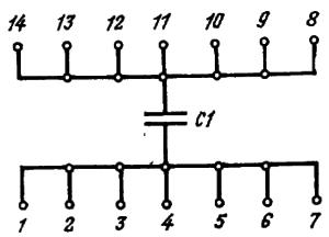 Конденсатор Б18-9