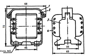 Рис1. Конструкция броневого трансформатора ТН1 -127/220-50. 1-Лента; 2 -магнитопровод; 3 - обойма; 4 - катушка.