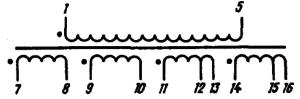 Рис.4. Электрическая принципиальная схема накального трансформатора ТН30 -220-50.
