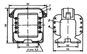 Рис 1. Конструкция стержневого трансформатора ТН29 -127/220-50. 1 - лента; 2 - магнитопровод; 3 - обойма; 4 - катушка.